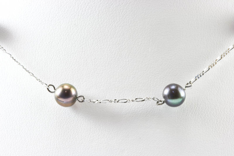 18k White Gold and AAA Grade Black Cultured Pearl Necklace