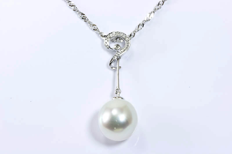 11mm White South Sea Pearl Pendant